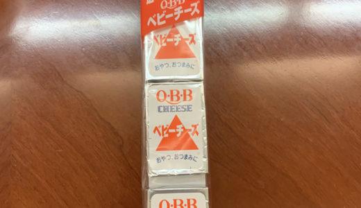 QBBベビーチーズを食べても血糖値は上がらないか?
